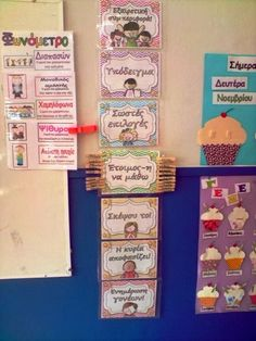 Classroom Organisation, Classroom Decor, Classroom Management, Kids Education, Special Education, Beginning Of School, Back To School, Educational Crafts, Positive Behavior