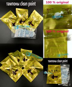 [Visit to Buy] 30 Pcs Chinese herbal tampons clean point tampons for women personal care beautiful life feminine hygiene vaginal tampons #Advertisement