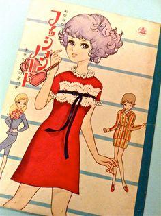 Vintage Japan Showa Era Macoto Style Anime Retro Girl Coloring Book N Paper Doll…
