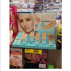 Maybelline Meet Our First Pure BB Shelf Display