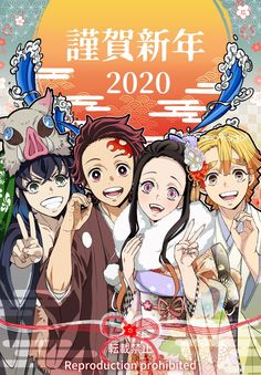 Read Kimetsu No Yaiba / Demon slayer full Manga chapters in English online! Anime Angel, Anime Demon, Otaku Anime, Manga Anime, Anime Art, Demon Slayer, Slayer Anime, Estilo Anime, I Love Anime