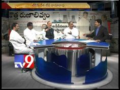 CMs of 2 states must work together for development - BJP Srinivas - News Watch