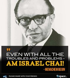 Prime Minister Menachem Begin