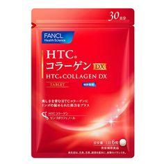 FANCL HTC Коллаген DX с полифенолами яблока - биологически-активная пищевая добавка, для красоты и упругости кожи, молодости и эластичности суставов.