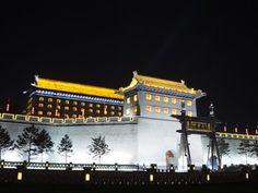 中国 西安市〜西安古城壁ライトアップ♪|おじゃかんばん『フォトブラ☆散歩物語』