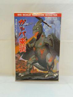 Remocon Monster GAPPA Model Kit (Gamera) Batman, Kit, Comic Books, Ebay, Comics, Cover, Cartoons, Cartoons, Comic