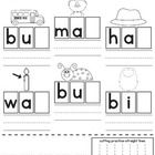 Students will get to practice recognizing ending sounds, while also using fine motor skills.  These 5 practice sheets require them to use handwriting and cutting skills.