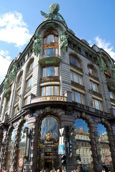 The House of Singer, designed by Pavel Siuzor, on 28 Nevsky Prospect, St. Petersburg. It was the headquarters of the Singer Sewing Machine Company in Russia. Built between 1902 and 1904.