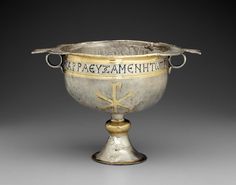Silver chalice. Byzantine. Early Byzantine Period. 6th century A.D. | The Museum of Fine Arts, Boston