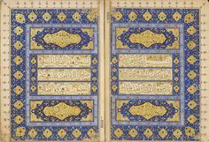 The art of the ancient Qur'an is showcased with the loan of some 48 manuscripts and folios from Istanbul, Turkey, and on view at the Smithsonian