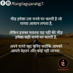 For images follow us on : www.facebook.com/RangilaGujaratiGj1/ www.instagram.com/rangilagujaratigj1/