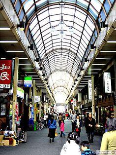 Tokyo Shopping Gallery!