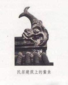 中国古建筑·屋顶 - wuwei1101 - 西花社
