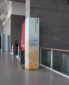 About The International Wetland Park sits between the sensitive wetlands of Mai Po and the new town of Tin Shui Wai in the Northwest New Territories of Hong Kong. Pylon Sign, Wetland Park, Wayfinding Signage, Coastal, Display, Design, Floor Space, Billboard