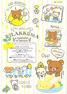 Rilakkuma Lemon Series (2015 March)