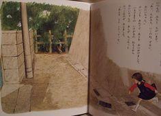 イメージ1 - 林明子さんと末吉暁子さんの画像 - GREEN TEA - Yahoo!ブログ