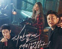 OCN-the-vampire-detective-poster