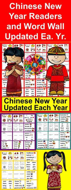 Chinese New Year Activities for Kids: Mini Books with 3 Reading Levels and Illustrated Chinese New Year Word Wall Chinese New Year Activities, Holiday Activities For Kids, New Years Activities, First Grade Activities, Kids Learning Activities, Teaching Resources, Teaching Ideas, Winter Activities, New Year Words