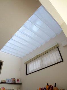 吹抜けの寒さ対策には スカイライト シェーディング システム 吹き抜け カーテン カーテン 天窓 カーテン