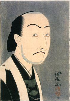 Nakamura Ganjiro I as Oboshi Yuranosuke  by Yamamura Toyonari, 1916  (published by Watanabe Shozaburo)