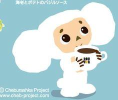 White Cheburashka 白チェブラーシカ