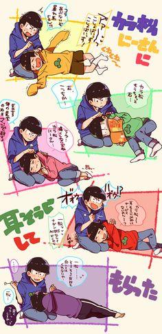 松ログ③ really understand what's happening in the end but they're all cute << I believe he's cleaning their ears. So maternal~ Anime Guys, Manga Anime, Undertale Gif, Ichimatsu, South Park, Doujinshi, Vocaloid, Humor, Pokemon