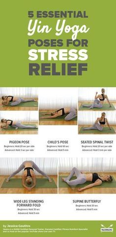 Discover easy yin yoga postures that are excellent for relaxation, rejuvenation, and calming your mind and body. Get the workout here: http://paleo.co/YinYogaPoses