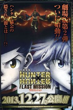 Hunter x Hunter -The Last Mission- is the 2nd #anime film in the new series. Will premiere in December.