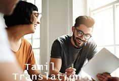 We provide highly accurate and affordable Tamil translation service : Tamil is one of the most popular regional languages in the country of India and Sri Lanka. This Dravidian language is widely used in both of these states. It is also recognized as an official language in the region of Singapore, Malaysia, Mauritius, and South Africa.