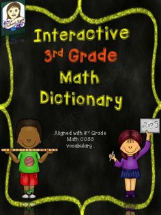 Back To School Giveaway! Enter for your chance to win.  Interactive 3rd Grade Math Dictionary - Common Core (105 pages) from SchoolTime on TeachersNotebook.com (Ends on on 8-6-2014)  My 3rd Grade Math Dictionary is my best selling item on TN.   This is a wonderful way to get kids excited about learning math vocabulary.   Enter for your chance to be the 1 lucky winner of this product.