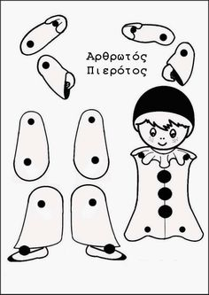 Pierrot articulated paper doll to color Christmas Wreaths To Make, Christmas Art, Preschool Crafts, Crafts For Kids, Paper Art, Paper Crafts, Pierrot, Thinking Day, Painted Paper