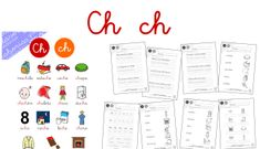 Taller de lectoescritura: CH - Hojas de lectura y actividades Bullet Journal, Education, Reading Workshop, Reading Comprehension, Speech Language Therapy, Activities For Kids, Learning, Teaching, Studying