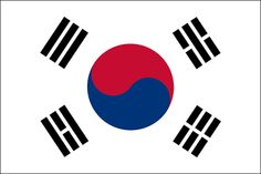 3. Go to South Korea with my close friends when winter