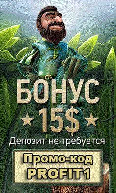 million club казино 2021 года