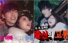 """On February 28 episode of """"We Got Married,"""" Hong Jin Young and Namgoong Min go on a date to an amusement park. In the episode, the couple decides to go on a ride together. They choose to go on a boat ride that slides down water. Although Hong Jin Young has been scared of going on amuseme..."""