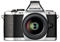 My new camera---> LOVE it! #Olympus OM-D E-M5 Micro Four Thirds Digital Camera