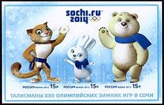 "Stamps of Russia    Mascots 2014 Winter Olympics.  Sochi Russia 2014   ""Gateway to the Future""   Feb. 7-Feb. 23  2014"