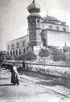 και όμως , η Αγία Σοφία Thessaloniki, Athens Greece, Old City, Historical Photos, Old Photos, The Past, Scenery, Europe, Greeks