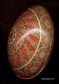 Ukrainian Easter Egg.