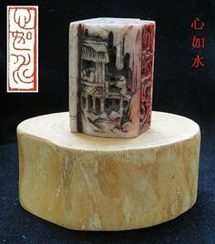 Unusual Chinese Leisure Seal in Shape of a Book