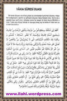 This Pin was discovered by eng Islamic Posters, Islamic Quotes, Quran Pak, Coran Islam, Duaa Islam, Islamic Images, Islam Facts, Prayer Quotes, Sweet Words