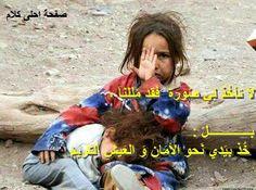 www.facebook.com/saf7ate.a7la.kaleme