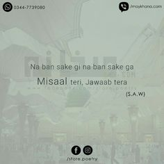 Sufi Quotes, Poetry Quotes, Hindi Quotes, Quotations, Sufi Poetry, My Poetry, Love Quotes For Girlfriend, Love Quotes For Him, Inspirational Quotes About Love
