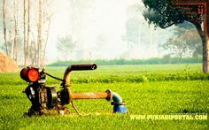 Beautiful Punjab