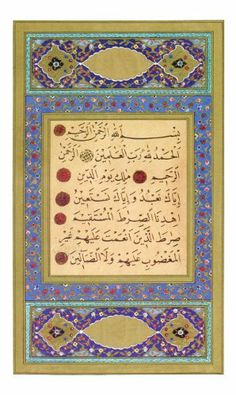 The seven verses of Al-Fatiha, the first sura of the Qur'an. Free Translation, Quran Translation, Quran In English, Allah God, Noble Quran, Hazrat Ali, Islam Religion, Islamic Pictures