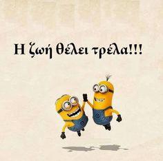 sainiaa: Μου αρέσουν και μένα τα minions! (32 pics)