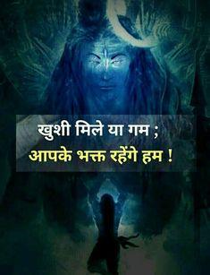 Lord Hanuman Wallpapers, Lord Shiva Hd Wallpaper, Krishna Wallpaper, Lord Shiva Pics, Lord Shiva Family, Mahakal Shiva, Shiva Statue, Shiva Art, Shankar Bhagwan