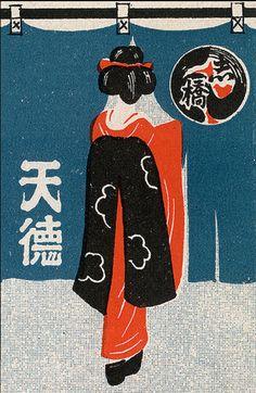Incontri Koitsu stampe