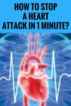 How to Stop a Heart Attack in 1 Minute? (Fitness Tips Sleep) Now Oils, Plant Therapy, Stop Eating, Clean Eating, Cardiovascular Disease, Food Crafts, Heart Attack, Homeopathy, Natural Medicine