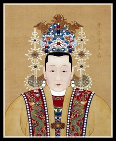 Ming Dynasty empress's phoenix crown worn with dashan, with dangling string of pearls by the sides Chinese Emperor, The Han Dynasty, Oriental, String Of Pearls, China Art, Ancient China, Qing Dynasty, Traditional Chinese, Chinese Painting